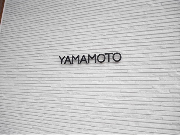 千葉県船橋市/やまもと様施工例