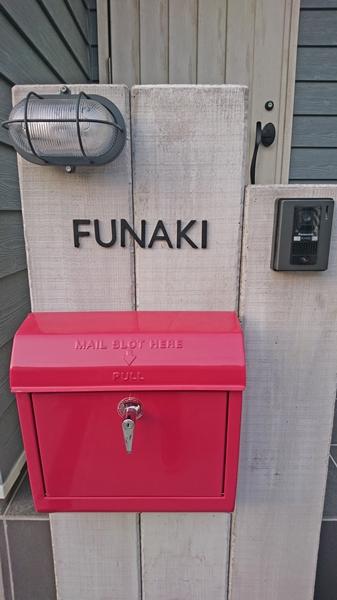 神奈川県茅ヶ崎市/SF様施工例