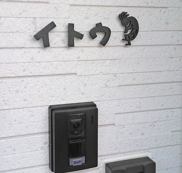 北海道札幌市/ito様施工例