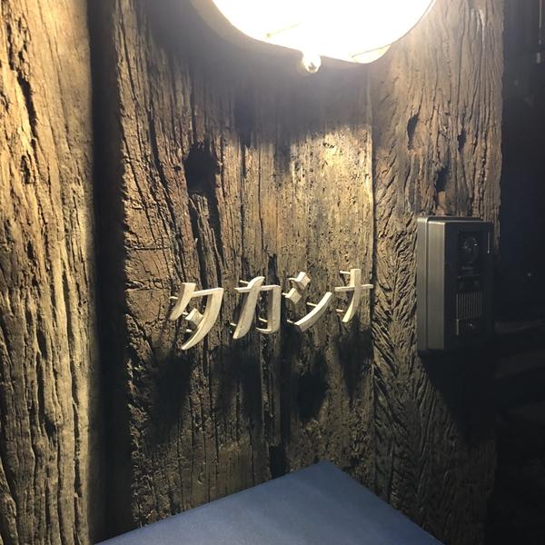 千葉県柏市/タカシナ様施工例