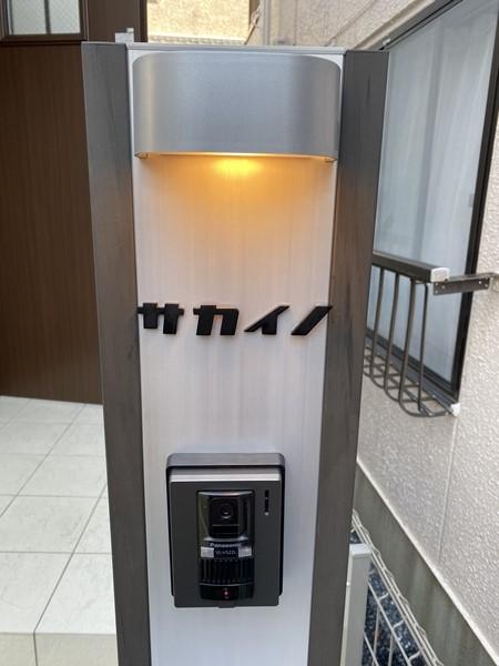 埼玉県蕨市/サカイノ様施工例