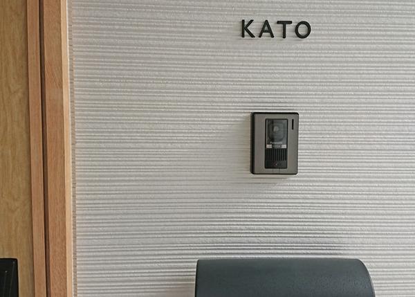 長野県松本市/Kato様施工例