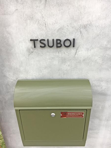 福岡県福岡市/TB様施工例