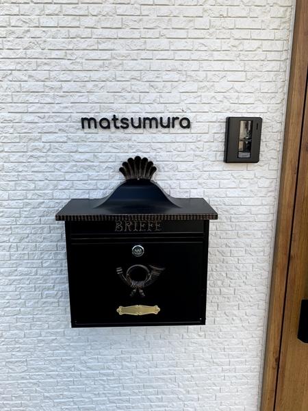 栃木県佐野市/M様施工例