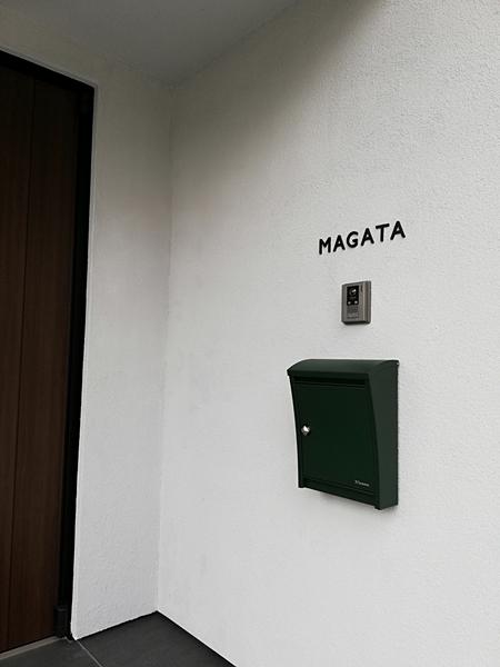 静岡県浜松市/ゆちゃん様施工例