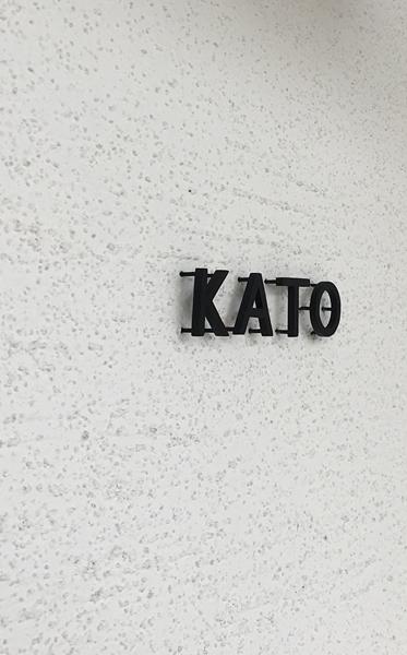滋賀県彦根市/K様施工例