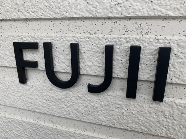 神奈川県厚木市/フジイ様施工例