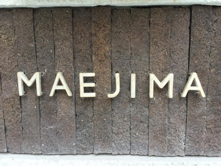 東京都中野区/AM様施工例
