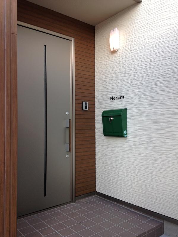 新潟県村上市/のはら様施工例
