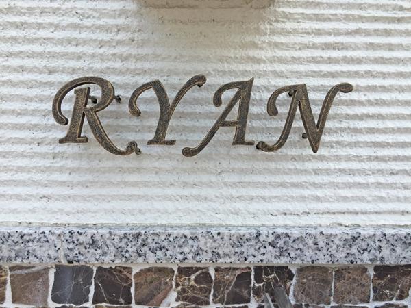 神奈川県横浜市/Ryan施工例