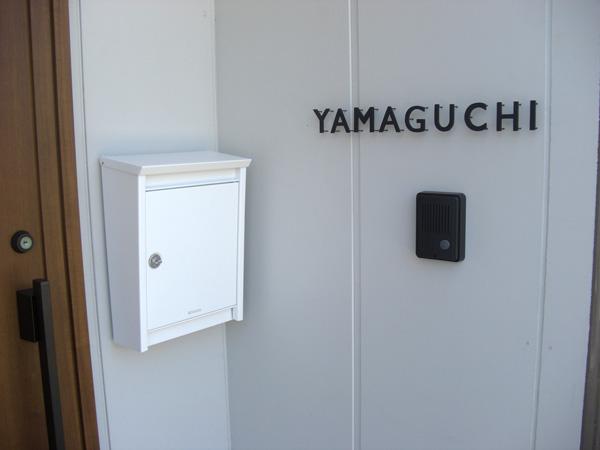 長崎県平戸市/Y様施工例