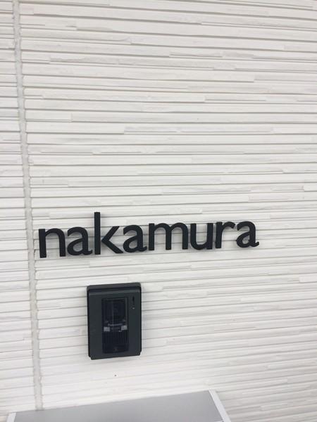 神奈川県川崎市/ゆかっぺさん様施工例