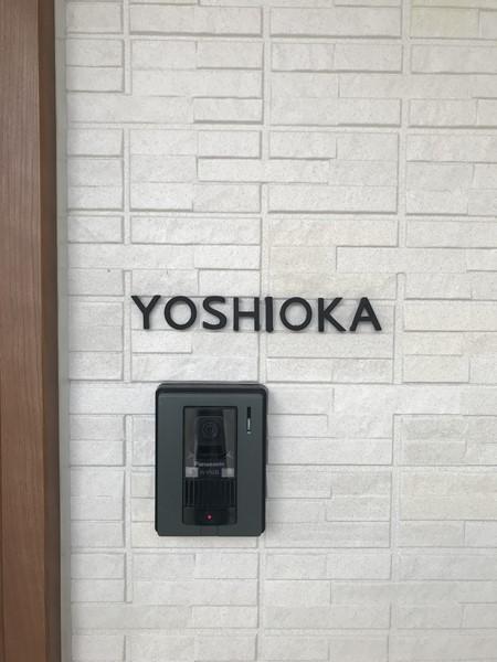 島根県出雲市/Y様施工例