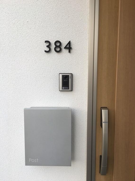 島根県/F様施工例