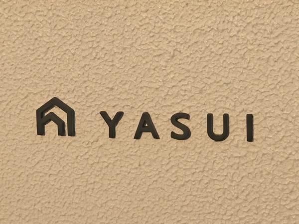東京都杉並区/y-house様施工例