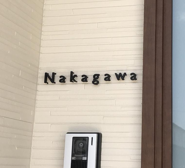 兵庫県兵庫市/ぽんちゃん様施工例