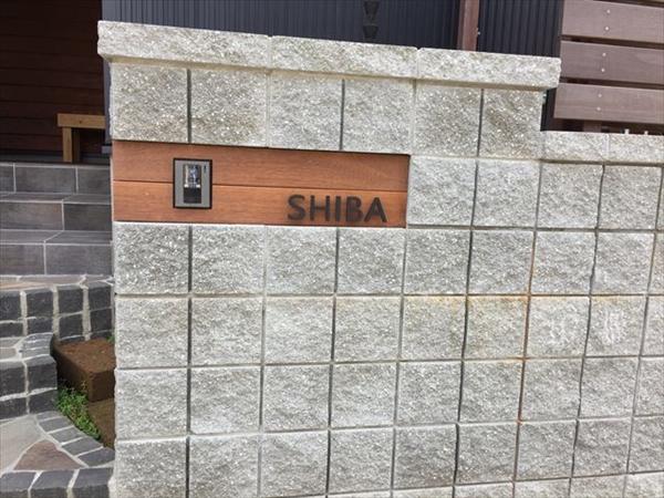 茨城県守谷市/RH様施工例