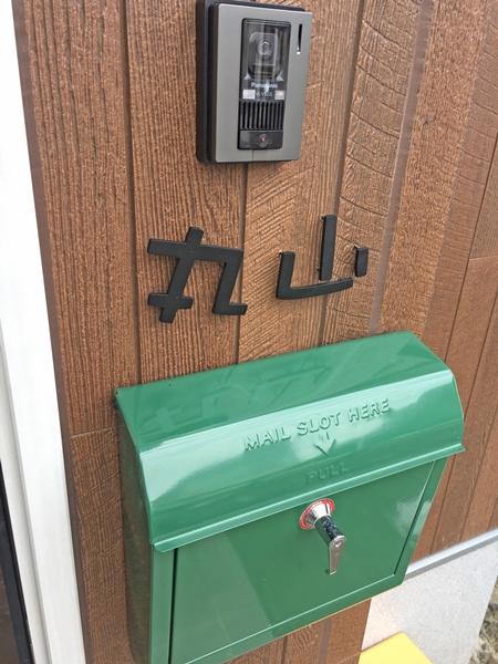 新潟県長岡市/M様施工例