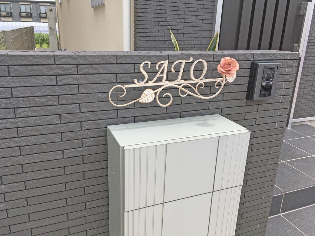 東京都三鷹市/リャンチー様施工例