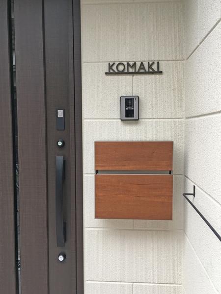 大阪府箕面市/さくら様施工例