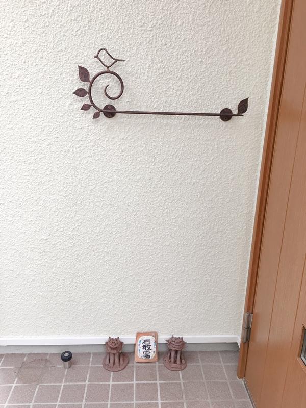 東京都江戸川区/まりんこ様施工例