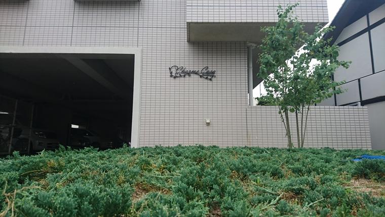 広島県安佐南区/たかくんさん施工例