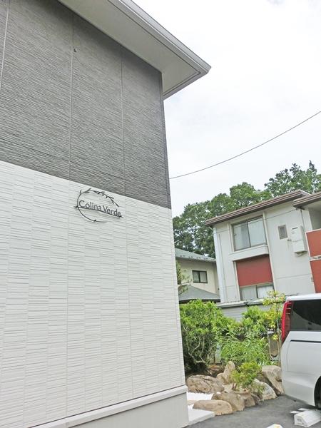 神奈川県川崎市/タヌキ様施工例