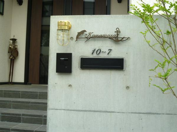 兵庫県 宝塚市/K様施工例
