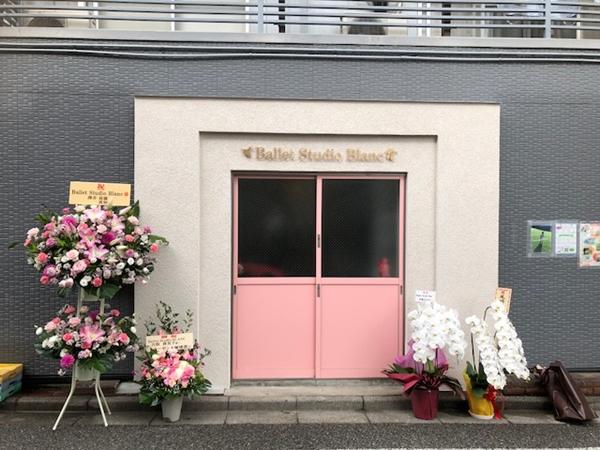 東京都文京区/BSB様施工例