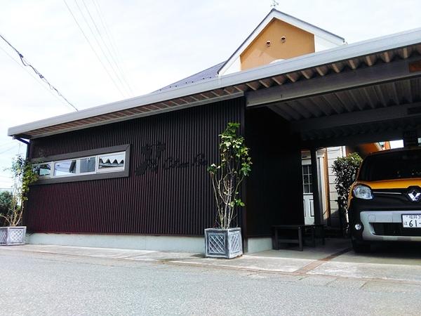 福井県福井市/Chee Bo様施工例