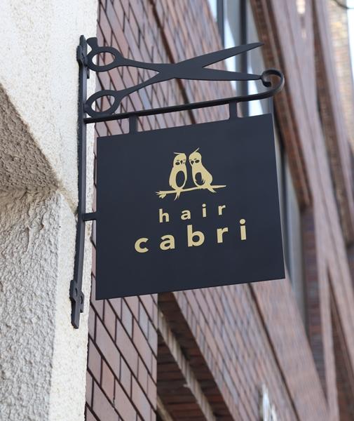 長崎県長崎市/hair cabri様施工例