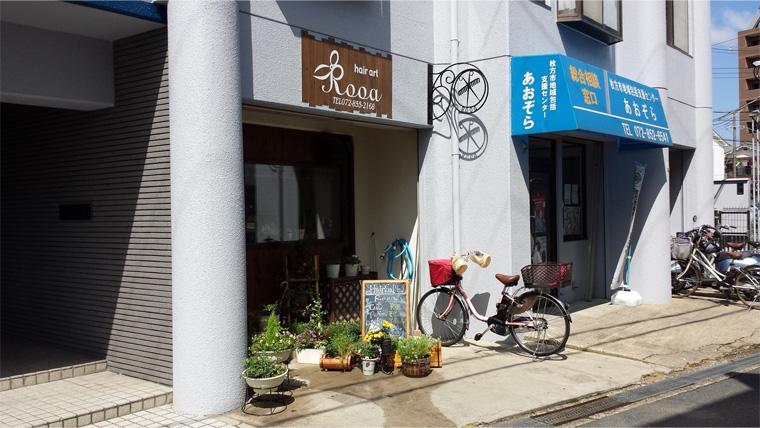 大阪府枚方市/K様施工例