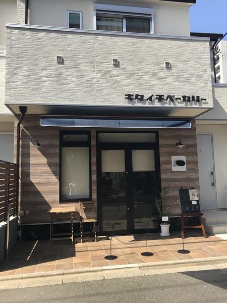 埼玉県さいたま市/キタイチベーカリー様施工例