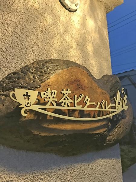 神奈川県大和市/O様施工例