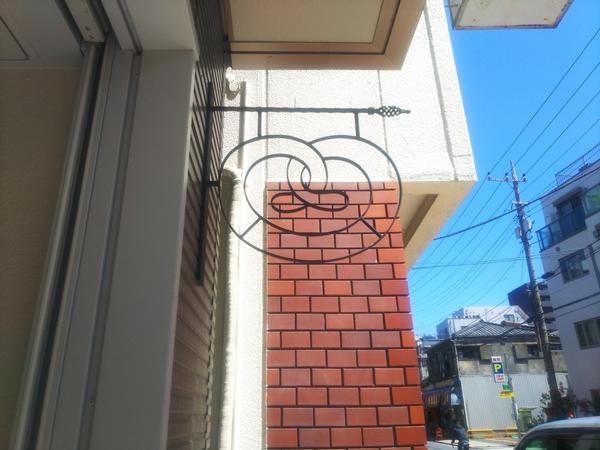 東京都台東区/K様施工例
