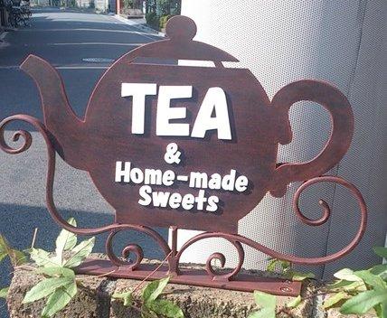 千葉県船場市/TeaSpring様施工例