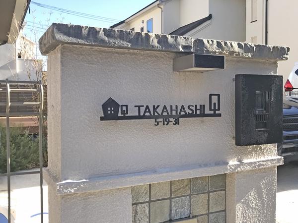 神奈川県横浜市/たかはし様施工例