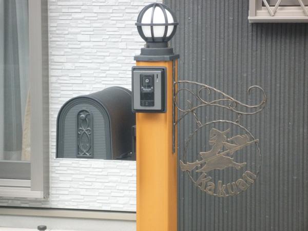兵庫県伊丹市/K様施工例