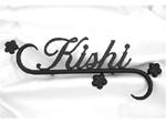 表札 アイアン表札・戸建用表札/サビにくい鉄製ハンドメイド/植物・花/039-04fl