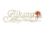 表札 アイアン表札・戸建用表札/サビにくい鉄製ハンドメイド/植物・薔薇・バラ/039-11b