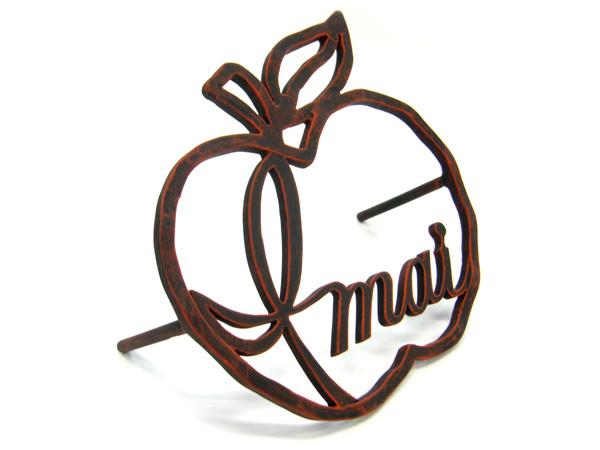 表札;アイアン表札・戸建用表札/サビにくい鉄製ハンドメイド/【書体限定】植物・フルーツ・りんご・リンゴ/039-62