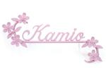 表札;アイアン表札・戸建用表札/サビにくい鉄製ハンドメイド/植物・花・桜・サクラ/039-95