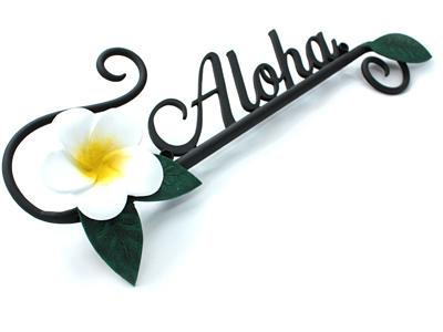 表札;アイアン表札・戸建用表札/サビにくい鉄製ハンドメイド/植物・花・プルメリア・ハワイアン/039-96