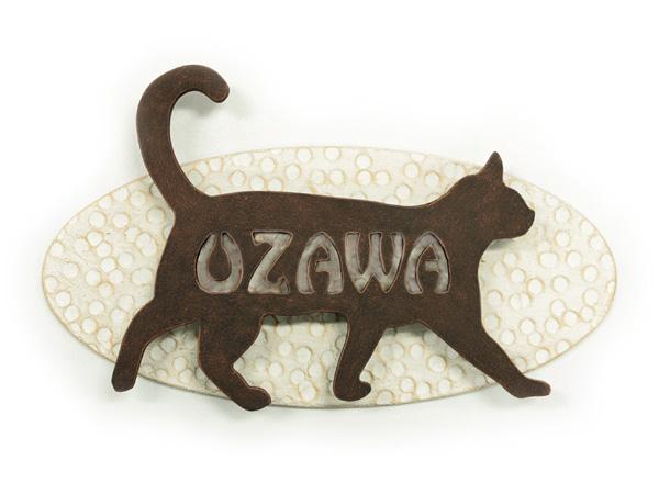 表札;アイアン表札・サインポール対応表札/サビにくい鉄製ハンドメイド/動物・猫・ネコ/ex-09