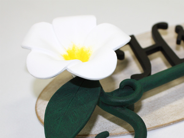 表札;アイアン表札・サインポール対応表札/サビにくい鉄製ハンドメイド/植物・花・ハワイアン/ex-10