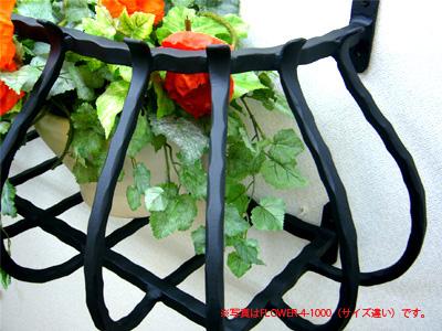アイアンフラワーボックス/サビにくい鉄製ハンドメイド//flower-4-1700
