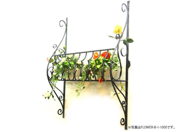 アイアンフラワーボックス/サビにくい鉄製ハンドメイド//flower-b-1-1700