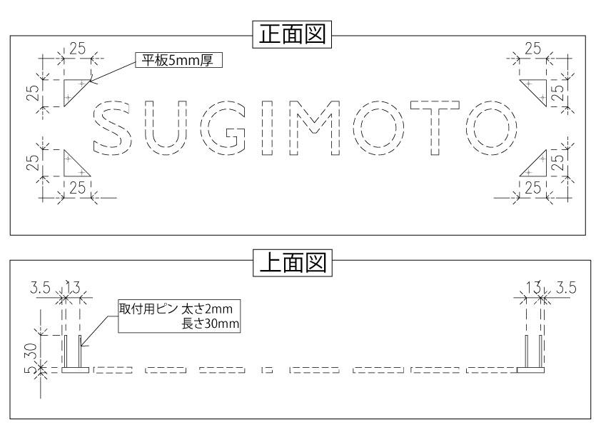 シンプルモダン用追加オブジェ/gs-obj-02