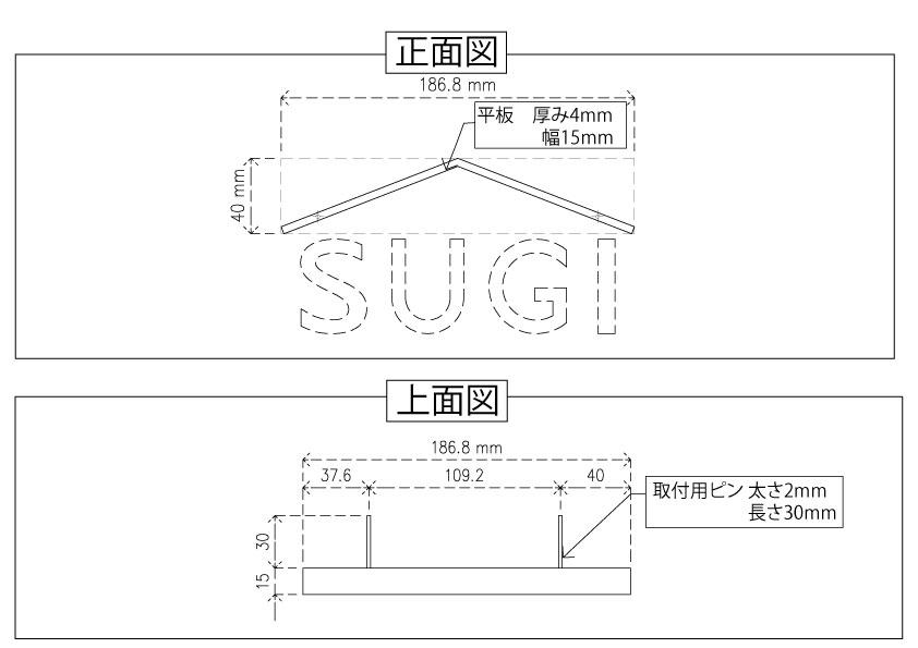 シンプルモダン用追加オブジェ/gs-obj-06