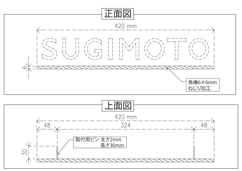 シンプルモダン用追加オブジェ/gs-obj-07